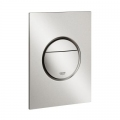 Grohe 37601DC0