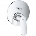 Grohe 24045000
