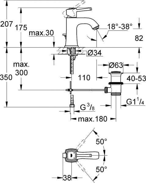 Wymiary techniczne baterii umywalkowej Grohe Grandera 23303000-image_Grohe_23303000_3