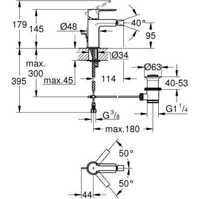 Rysunek techniczny kranu bidetowego Lineare 33848dc1-image_Grohe_33848DC1_3