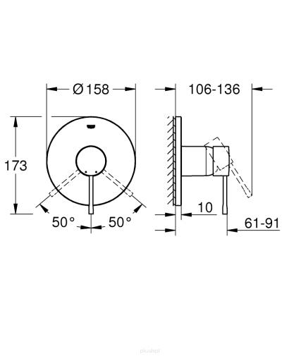 Rysunek techniczny baterii Grohe Essence 24057DA1.-image_Grohe_24057DA1_2